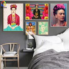Frida Kahlo Self Portrait Canvas Art Print Poster, Wall Paintings for Living Room Decoration Home Decor