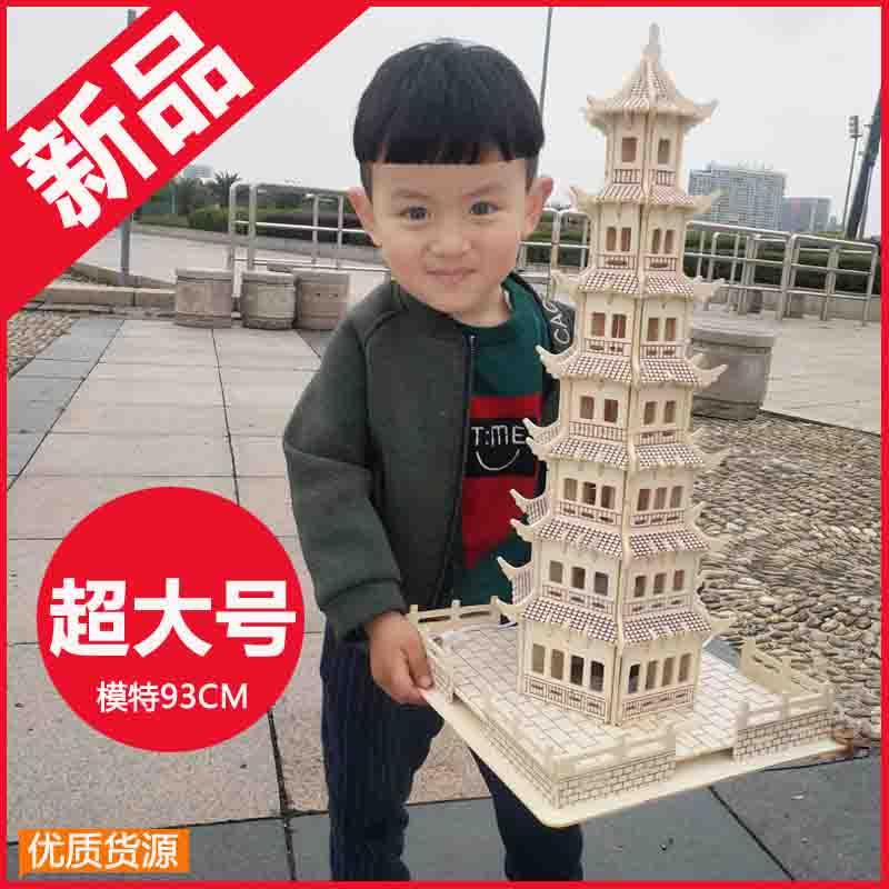 Modèle de construction en bois 3D jouet puzzle en bois assembler la construction d'artisanat en bois hangzhou west lake Lui Fung tour Leifeng pagode 1 pc