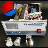 3000 вт ультразвуковой генератор высокая эффективность Запчасти для очистного оборудования 40 кГц ультразвуковой генератор вибрации