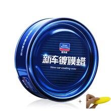 CHIZIYO 100g Super-Impermeabile Pellicola Anti-invecchiamento Strato di Cera Che Copre Cera Carnauba Clear Coat Cera Per Auto Vernice Cura