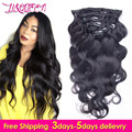 Clip In Human Hair Extensions Malaysian Body Wave Full Head Clip In Hair Extension Human Hair Natural Wavy Hair Clip Ins Bundle