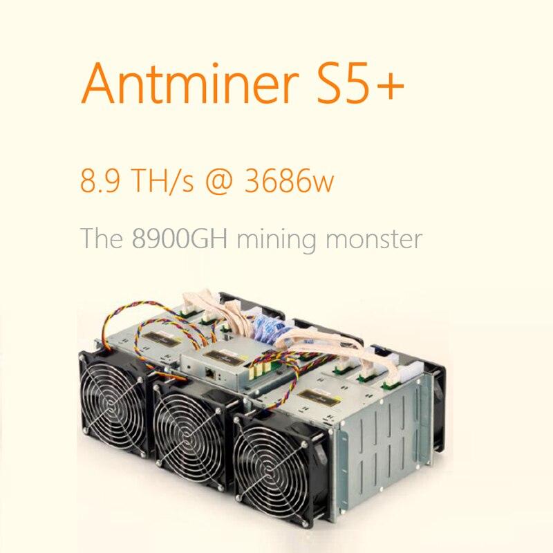 buy asic miner now