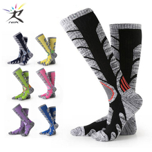 Зимние теплые мужские и женские термальные Лыжные носки для спорта на открытом воздухе, толстые велосипедные носки для сноуборда, альпинизма, кемпинга, туризма, снега, мягкие носки