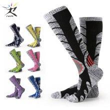 Теплые зимние лыжные носки для мужчин и женщин толстые спортивные