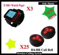Официант пейджинговой системы для Кофе дом Чай дом с 25 беспроводного сервиса колокол h3 bb 3 шт. пейджер часы p 300