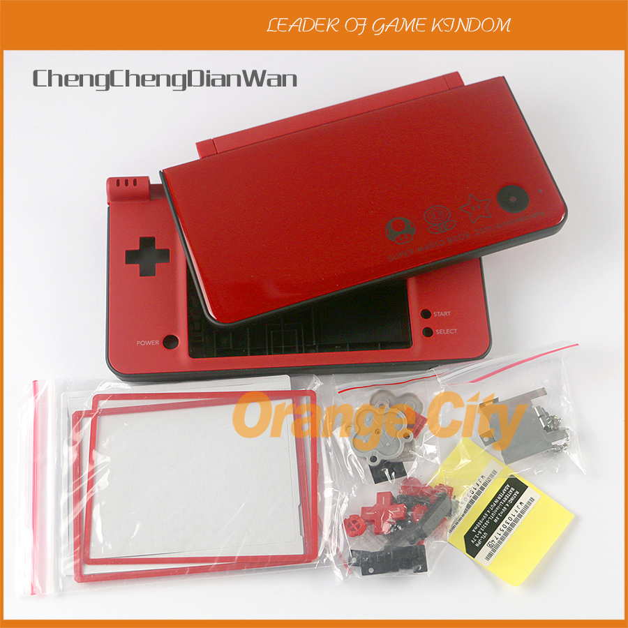 6 Color replacement parts Complete Full Housing Cover Shell Case for Nintend NDSi XL LL Console Shell with Button kits