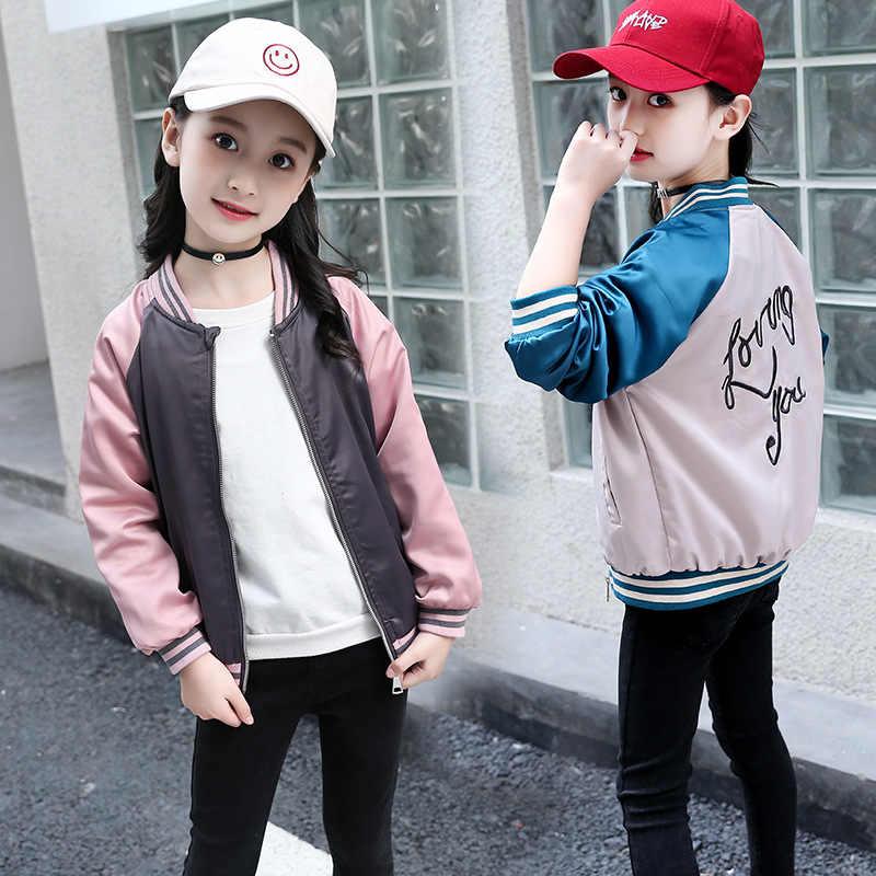 2019 幼児ガール野球ジャケット春秋の子供の刺繍爆撃機トレンチコートガールソフトシェル上着服