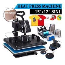 8 In 1 Combo Heat Transfer Machine Sublimation/ Heat Press Machine for Plate/Mug/Cap/T-Shirt /Phone case