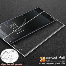 Imak Anti-Explosion 3D Curved Tempered Glass Screen Protector For Sony Xperia XZ Premium G8141 G8142 + Free Soft TPU Case IG2