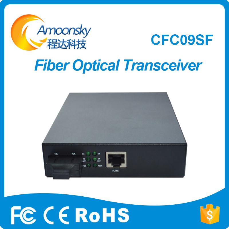 Best Quality Dbs-Cfc09SF the Fiber Optic Converter For Wall Led OutdoorBest Quality Dbs-Cfc09SF the Fiber Optic Converter For Wall Led Outdoor