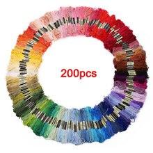 200 мотков разноцветной пряжи для вышивки крестом