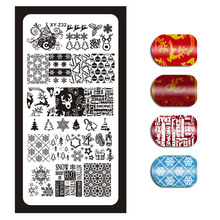 Best Choice Nail Art Image Stamping Plates Printing Templates Plate Stencils Manicure  Tools XYZ(32)