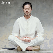 цена Men Yoga Set Linen Loose Wide Leg Yoga Pant Yoga Shirts Male Martial Arts Tai Chi Uniform Meditation Kung Fu Suit Casual Set онлайн в 2017 году