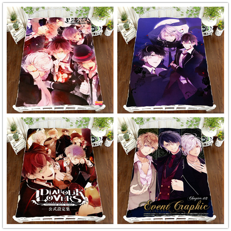 Anime Manga DIABOLIK LOVER Bed Sheet 150*200cm Bedsheet 003|Sheet| |  - title=