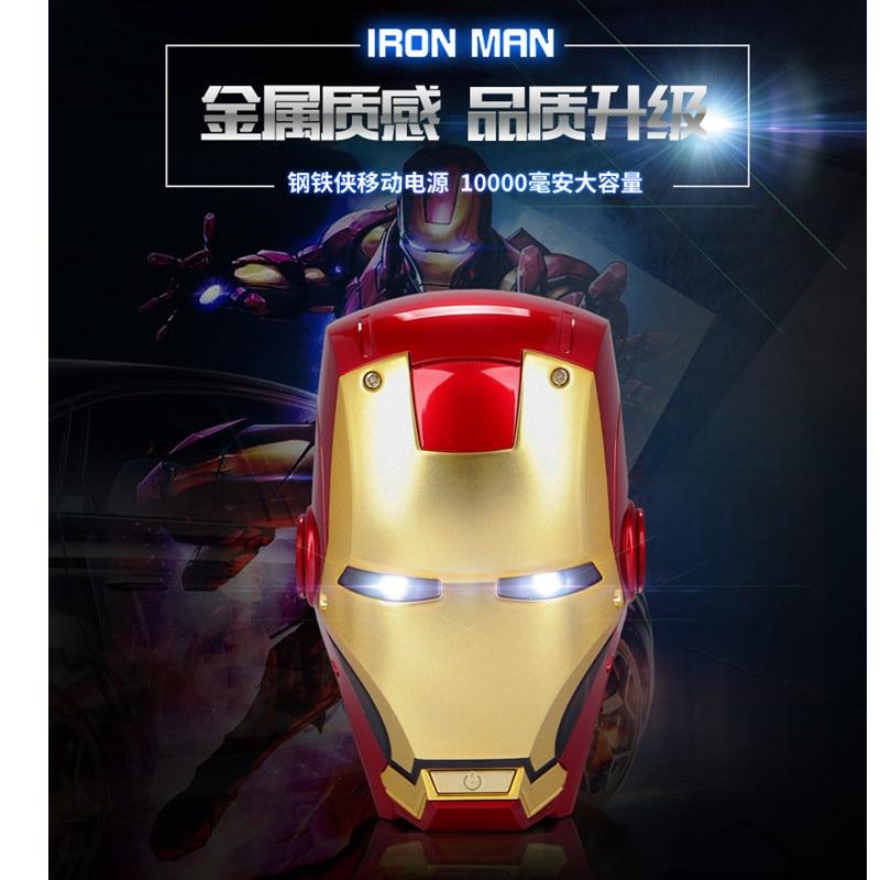 Marvel Genuine Iron Man Mobile Power Captain America Avengers Alliance Mobile Universal Charging Iron Man Charging PoMarvel Genuine Iron Man Mobile Power Captain America Avengers Alliance Mobile Universal Charging Iron Man Charging Po