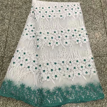 2019 Latest French Nigerian Laces Fabric High Quality Tulle African Laces Fabric Wedding African French Tulle Lace   3l2065-1440