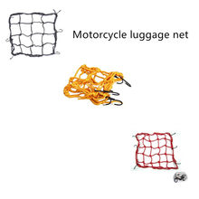 Motorcycle modified fuel tank net bag helmet luggage net black(China)