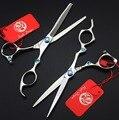 Быстрая доставка! Новинка профессиональный пара 6 дюймов 440C синий камень - класс ножницы парикмахерская парикмахерская ножницы