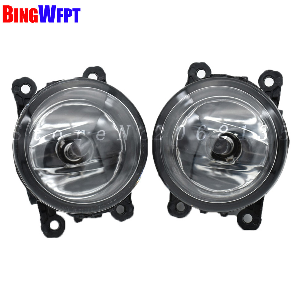 2PCS Car Styling Daytime Running Light DRL Fog Lights For <font><b>Peugeot</b></font> <font><b>301</b></font> 2013-2017 LED Refit Fog <font><b>Lamps</b></font> Lights image