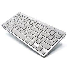 78 клавиш, испанская английская беспроводная клавиатура, Bluetooth клавиатура, универсальная для iPhone, iPad, Mac, Win XP, 10 шт., клавиатуры для дома и офиса