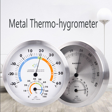 Home Decor Fashion Thermometer/Humidity Meter HD Round Clock Shape Indoor Temperature Instrument&Wall Mounting Hygrometer