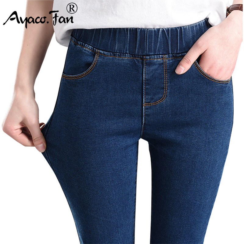 Elastic Waist 2017 Spring Autumn Women Ankle-Length Blue Jeans Students Skinny Female Slim Pencil Pants Denim Ladies Trousers spring summer autumn ladies full length jeans students stretch skinny female slim pencil pants denim ladies trousers yn301