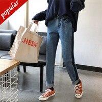 Jeans Frau Einfach Und Winter Koreanische Bf High Allgleiches Dünne Taille Student Stripe Hit Farbe Direkt Blinken Cuffless Hosen