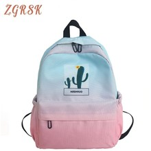 Girl Backpacks Bag Korean College Student Backpack Bags High School Back Pack Bagpack Female Designers Casual
