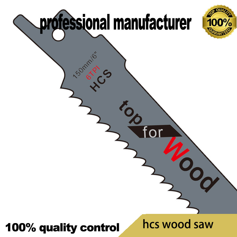 Reciprocation Saw Jig Saw Blade  For Wood Working And Wood Board With 6inch And 5TPI Fast Cutting Recip Saw