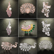 Five Styles High-grade Peacock Brooch micro-inlay Cubic Zirconia Elegant Crystal Bird Brooches pins for Women Gift