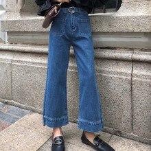 Spring Autumn Wide Leg Woman's Jeans New Casual Korean Denim Jeans Womens Vintage Fashion Pocket High Waist Jeans Woman 2019 tie waist pocket wide leg jeans