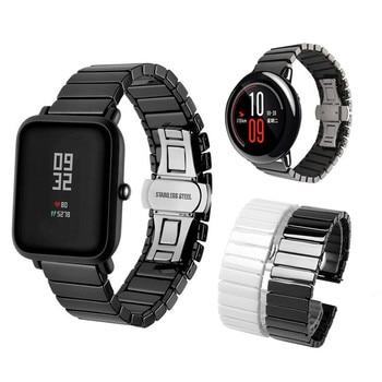 Ceramic Watchband For Huami Amazfit Bip Strap Xiaomi Amazfit Pace Stratos Bracelet Ceramic Band 20mm 22mm Huawei Watch Gt Magic