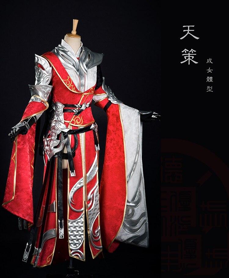 Ru Feng Jian Wang III Adult Women Mother Tian Ce Group Cosplay Costume Anime Cosplay Hanfu Female Full Set DHL Free Shipping