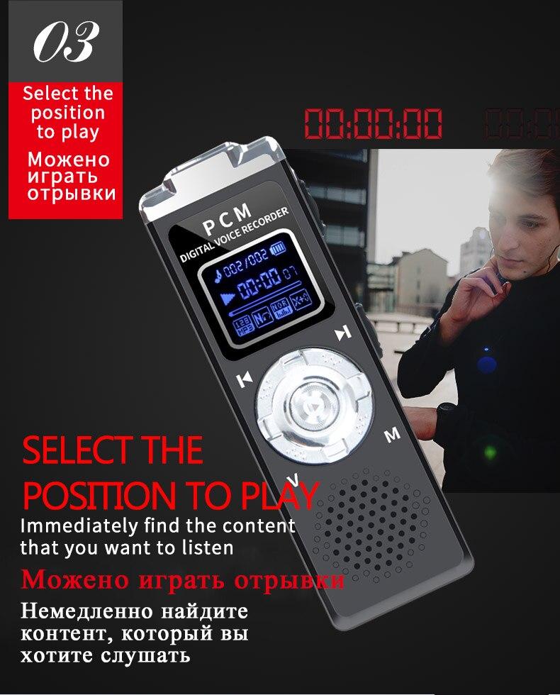 Unterhaltungselektronik Noyazu Stimme Recorder U60 8 Gb Mp3 Player Diktiergerät Voice Aktiviert Recorder Schnelle Lade Anti-explosion Digitale Ton Recoder Digital Voice Recorder