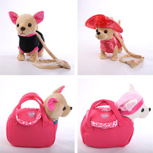 1 шт. Der Chi Love электронная собака питомец Поющая ходьба музыкальный плюшевый питомец робот интерактивные игрушки для собак игрушки для детей