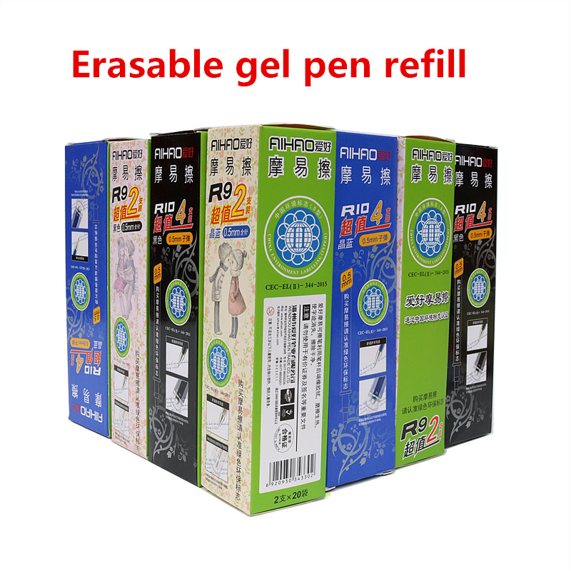 High Quality 20PCS/lot 0.5mm Magic Erasable Gel Ink Pen Refill AiHao School Office Supply