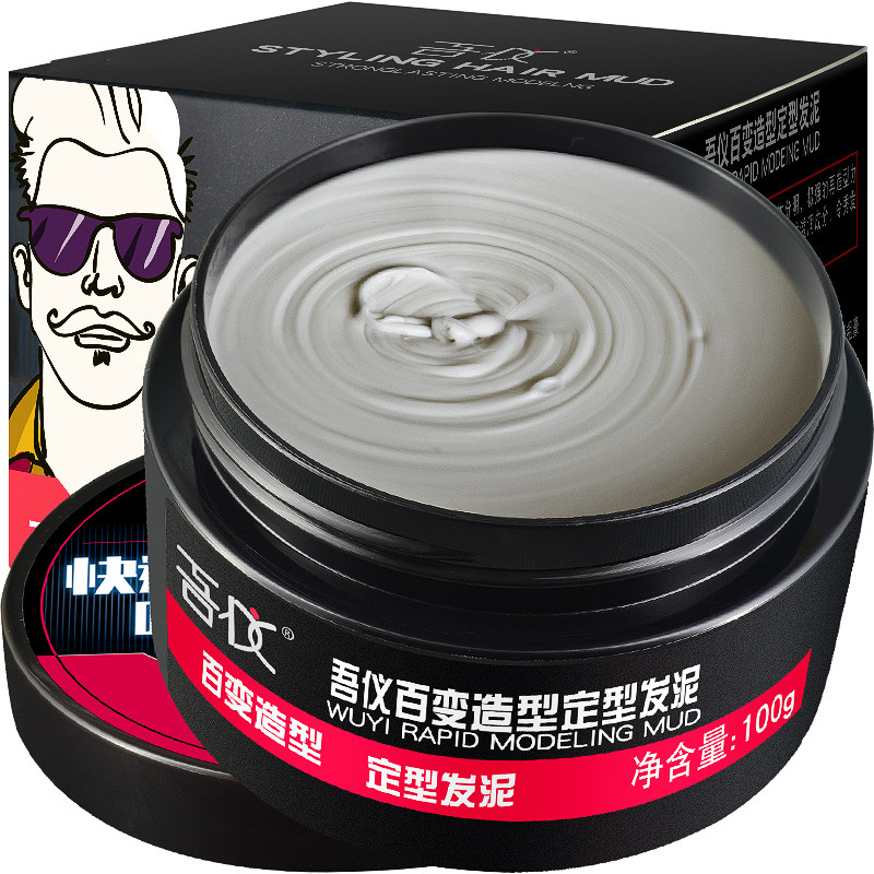 Shaping hair clay gel cream moisturizing pomade stick hair wax restoring strong style refreshing lasting gloss #847 suavecito hair pomade strong style restoring pomade hair wax skeleton cream slicked oil mud keep hair men oil no original