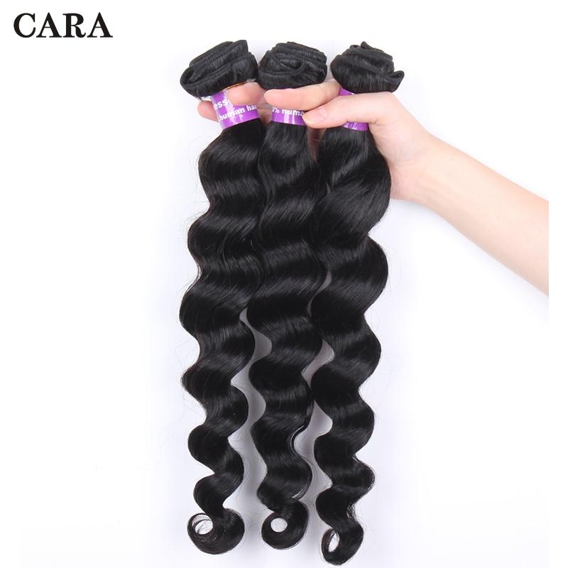 Brazilian Hair Weave Bundles Loose Wave Three Bundles Unprocessed Human Hair Bundles Remy Natural Color Hair Extension CARA Hair