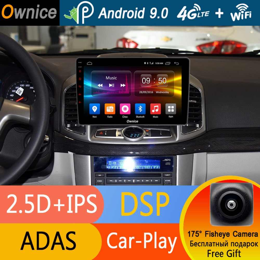 "10.1 ""IPS 8 Core 4G + 32G Android 9.0 CarPlay DSP Auto DVD GPS Radio voor chevrolet Captiva 2011 2012 2013 2014 2015 2016 2017"