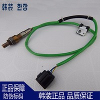 Lambda Probu Oksijen Sensörü 2008-2011 mazda 6 Için 2.0 2.5 Ön L36C-18-8G1 120 cm #01052201-123