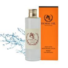 120ml Horse Oil Hydrogel Moisturizing Lotion Toner Moisturizing Hydrating hydrating lotion