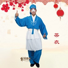 Chinese ancient opera clowns Opera tea waiter clothing Dalang clown fatigues vendor Peking store Hawker costume