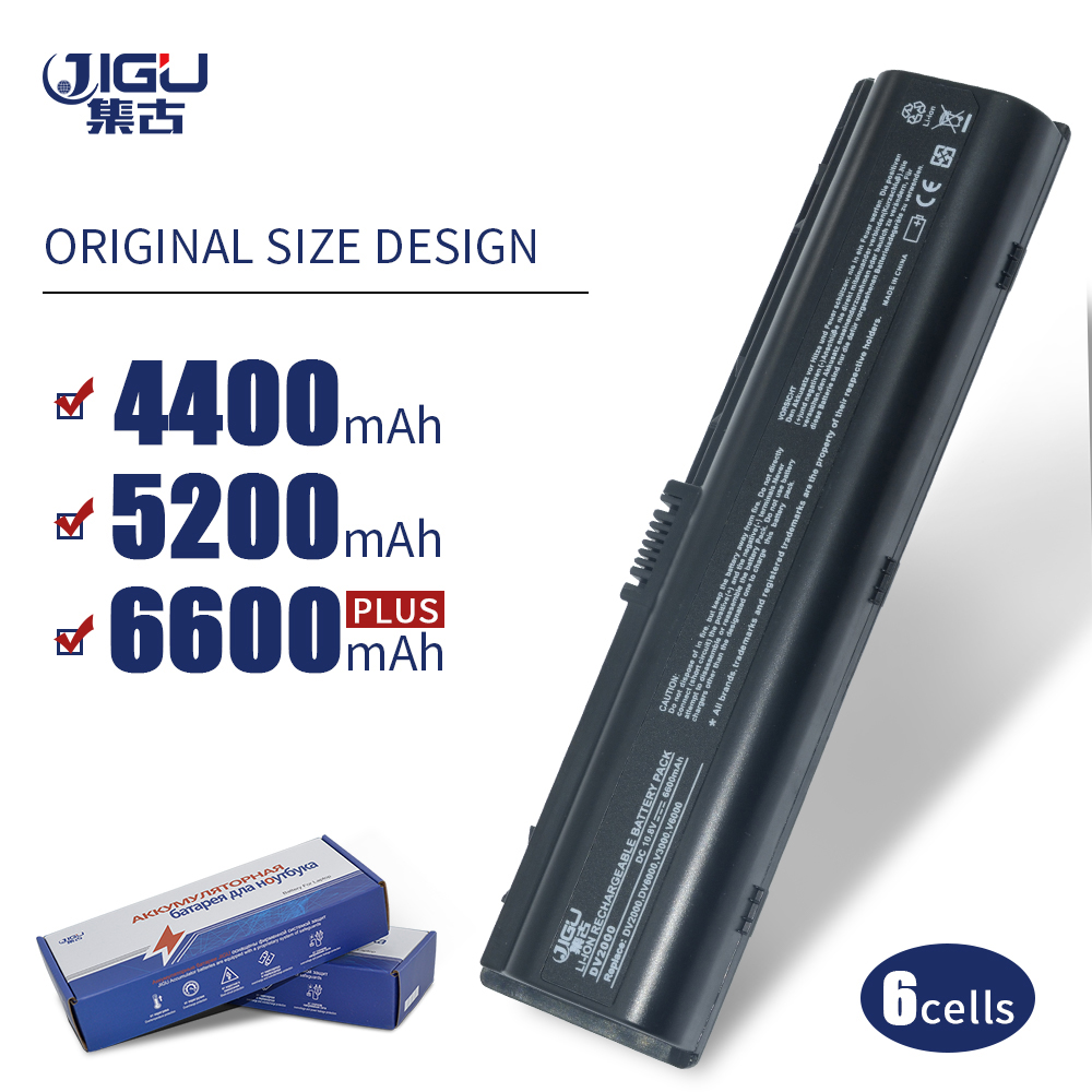Batterie pour ordinateur portable HP COMPAQ Presario V3700 10.8V 4400Mah