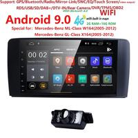 Hizpo DSP 4 Core IPS Android 9.0 Car Radio For Mercedes/Benz/GL ML CLASS W164 ML350 ML500 X164 GL320 Canbus 4G Wifi GPS BT Radio