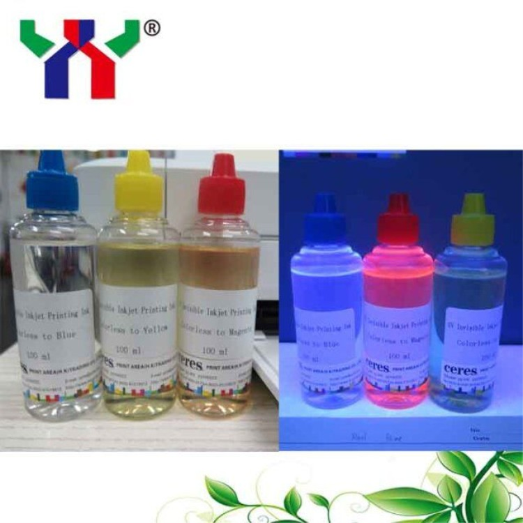 UV Invisible Inkjet Printer RED+Blue  Ink ,100ml/bottle for each,total 200ml color can be seen under the uv light