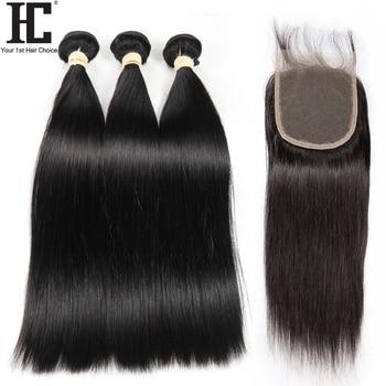 HC Brazilian Straight Human Hair Bundles With 5x5 Closure 3 Bundle Deals With Closure Non Remy Hair Weave Bundles With Closure