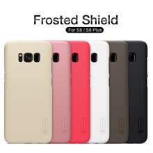 for Samsung Galaxy S8 Plus Case Nillkin Super Frosted Shield Plastic Hard Case For Samsung S8 Back Cover With Screen Protector все цены
