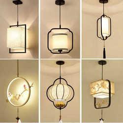 Nowy chiński żyrandol japoński Tea Hall prosta nowoczesna lampa wisząca w stylu chińskim salon sklep oprawy oświetleniowe Led|Wiszące lampki|   -