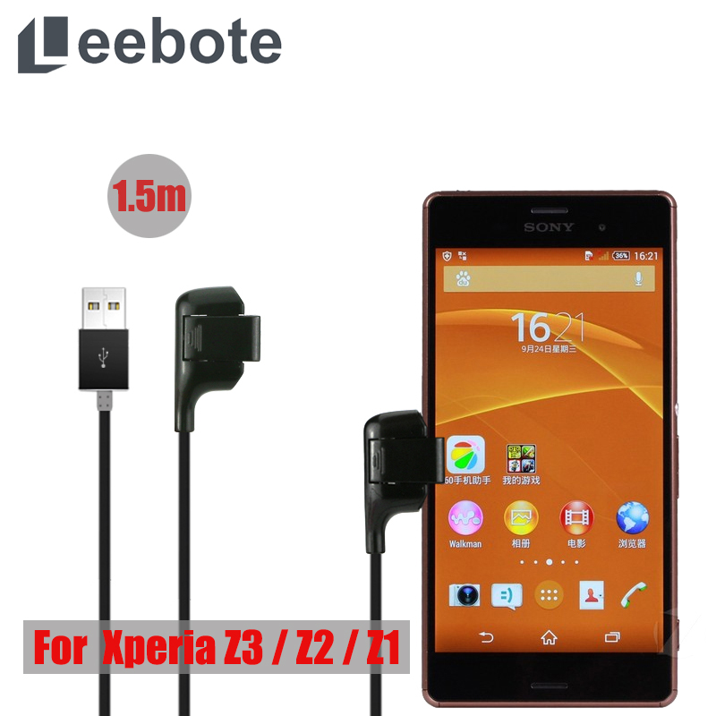 Leebote 1 5m Magnetic USB Charger Cable for Sony Xperia Z3 Z2 Z1 Magnetic USB Charging