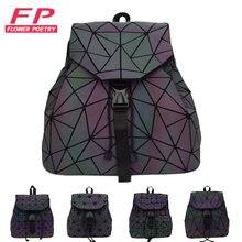 5f9f75ddbe1d Для женщин лазерной яркий рюкзак мини геометрический сумка складной студент  школьные ранцы для девочек подростков голограмма